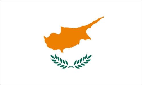 La capitale de Chypre