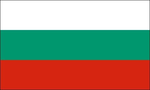 La capitale de la Bulgarie