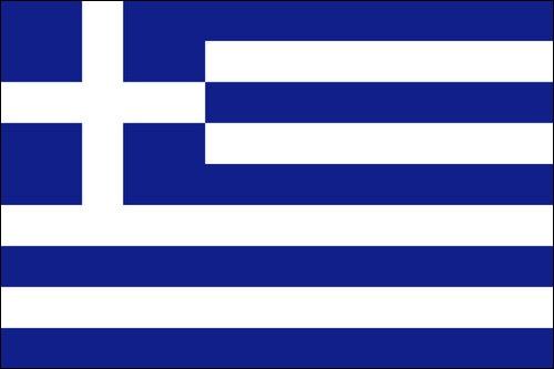 La capitale de la Grèce
