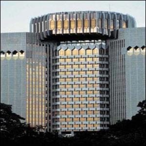 Où se situe la Banque des Etats d'Afrique Centrale ?