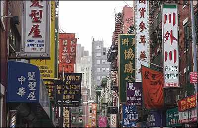 Comment s'appelle le quartier chinois ?