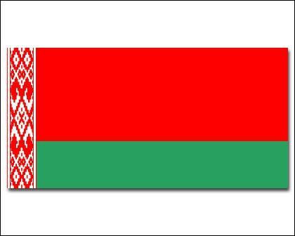 Quand le drapeau actuel de la Biélorussie est-il adopté ?