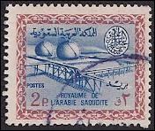 Les timbres en écriture arabe sont difficiles à lire pour ceux qui ne parlent ni écrivent cette langue. Alors, comment repère-t-on les timbres d'Arabie Saoudite ?