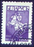 Regardez l'image. C'est un timbre mais nous cherchons de quel pays il est. Il est de :