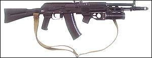 Quelle est cet arme ?