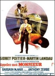 Appelez-moi Mr ... ... Film policier américain réalisé par Gordon Douglas de 1979 avec Sydney Poitier et Martin Landau