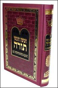 Théologie : Comment se nomme la première partie du Pentateuque ?