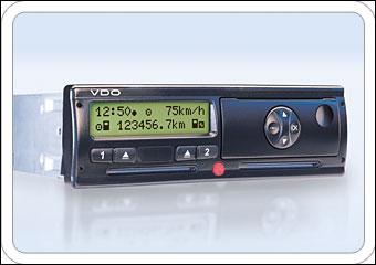 Cet appareil est employé pour enregistrer la vitesse des conducteurs routiers ici il s'agit d'une version électronique c'est donc un...