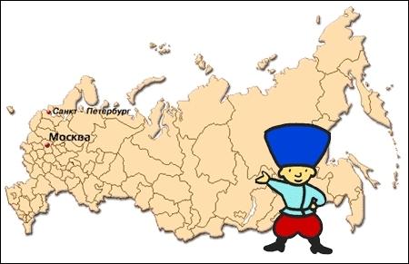 Dans le domaine de la cuisine, qu'est-ce qu'une russe ?