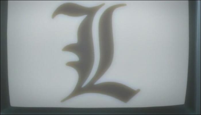 Episode 2 : Lors de cette annonce, directement après l'exécution de ce faux L, le vrai L arrive à des conclusions qui permettent de localiser Kira. Où déduit-il que se trouve Kira ?