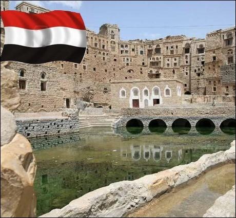 Un pays bordant la mer Rouge et le golfe d'Aden... .