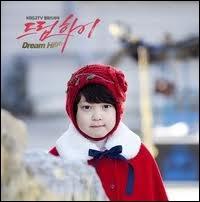 Lequel est le préféré de la petite soeur de Go Hye Mi ?