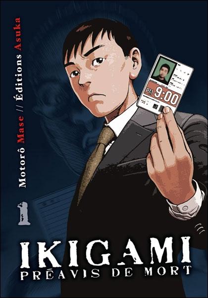 Qu'est-ce que l'Ikigami précisément ?