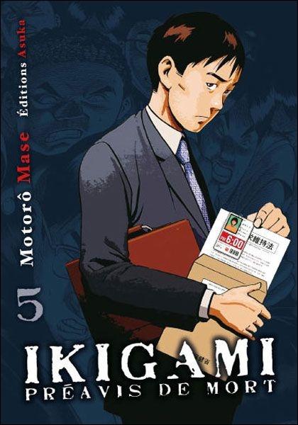 En quelle année a commencé la publication d'Ikigami au Japon ?