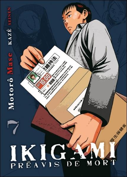 Quelle est l'autre série majeure de Mase Motoro, l'auteur d'Ikigami ?