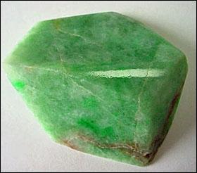 Quel est le nom de cette pierre très réputée pour guérir les coliques néphrétiques et les calculs ?