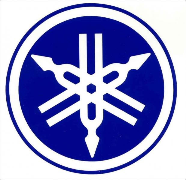 Quelle entreprise représente ce logo ?