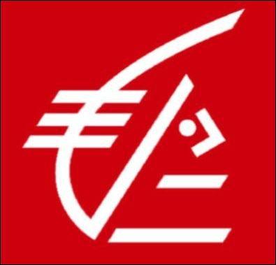 Quelle banque est reconnaissable grâce à ce logo ?