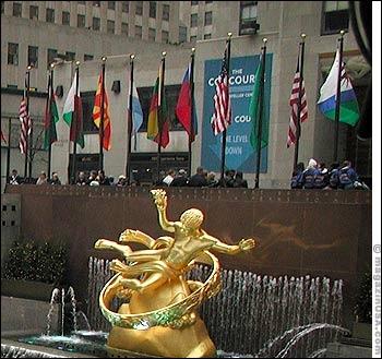 Qu'est-ce qu'on ne peut pas faire en hiver au Rockefeller Center ?