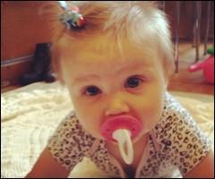 Qui est bébé Lux ?