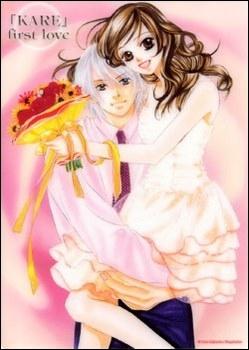 A la fin de ce manga, les deux personnages principaux se marient-ils ?