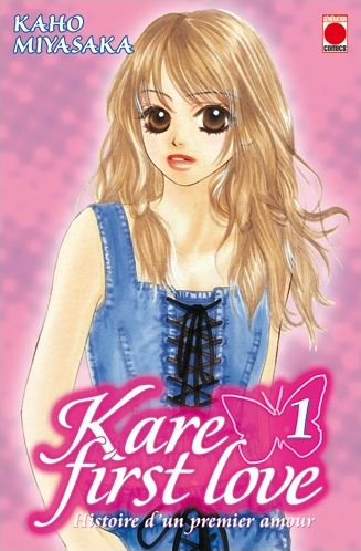 Kare First Love