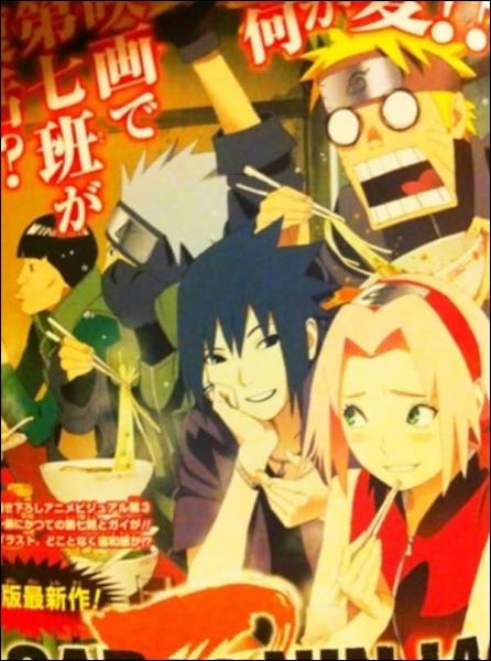 Après la mort d'Itachi, Sasuke pleure-t-il ?