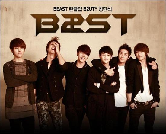 Quel est le nom du programme pour lequel Beast a été choisi pour tourner en 2012 ?