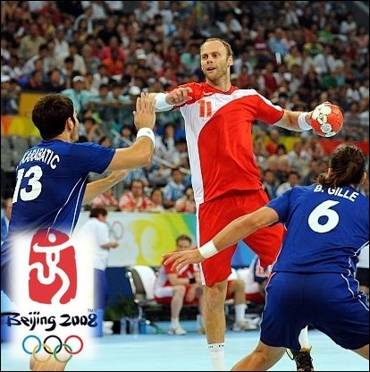 Comment étaient surnommés les joueurs de l'équipe de France de Handball lors le leur victoire en finale aux jeux de Pékin en 2008 ?