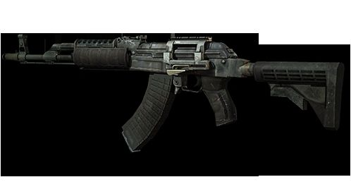 Call Of Duty : Modern Warfare 3 : Les armes