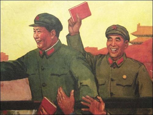 Le grand leader de la République populaire de Chine, Mao Zedong, reçut le surnom poétique de...