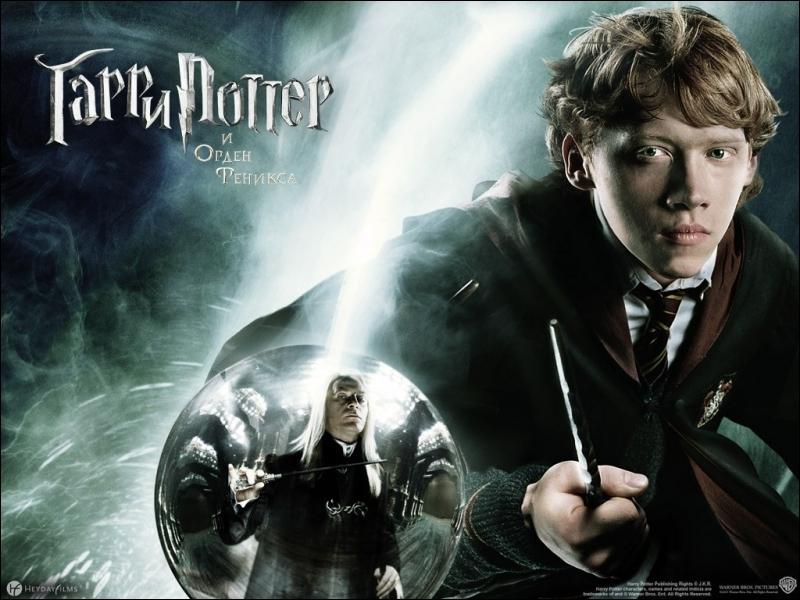 Dans HP6, quand le professeur McGonagall demande à Harry, Ron et Hermione pourquoi quand il se passe quelque chose il faut que ça tombe toujours sur eux trois, que répond Ron ?