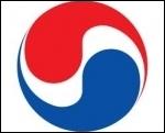 Quelle marque est représentée par ce logo ?