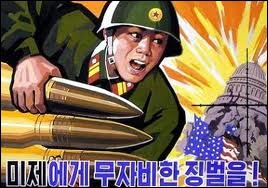 En quelle année les troupes communistes nord-coréennes envahissent-elles la Corée du Sud ?
