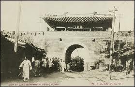 Sous la domination de quel Etat étranger était Séoul en 1914 ?