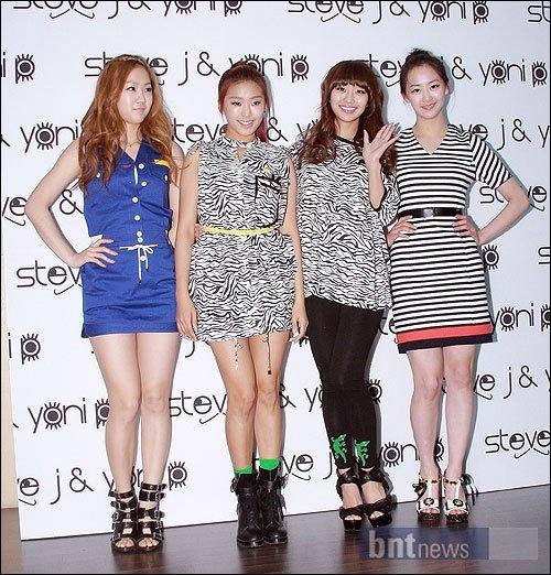 Quel est le nom de ce girls group ?