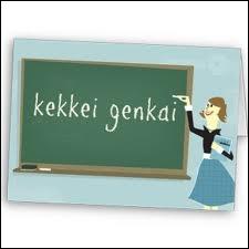 Qu'est-ce que le kekkei genkai ?