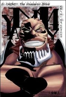 Quel est le rang de Arrancars Yami au sein de l'Espada ?