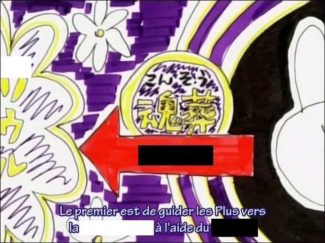 Comment s'appelle le transfert des bonnes âmes vers la base des samouraïs en japonais ? (Censuré en blanc : Réponse à une autre question Censuré en noir : réponse)