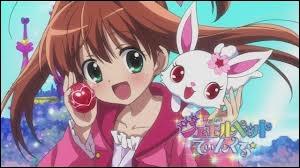 Comment Ruby et Akari se sont-elles rencontrées ?