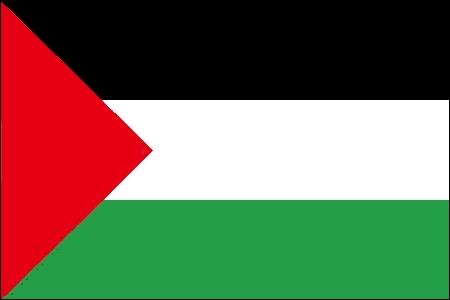 Depuis 2005, son président est Mahmoud Abbas.