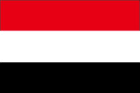 Pays autrefois appelé  l'Arabie heureuse .