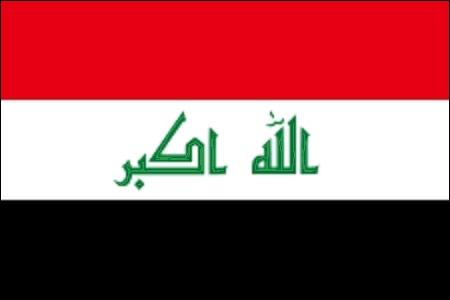 Sa capitale fut celle des Abbassides.