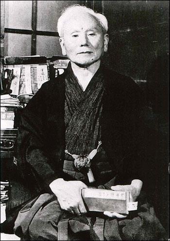 Comment s'appelle la première technique d'auto-défense, présentée par le maître Funakoshi à Kyoto, en 1916 ?
