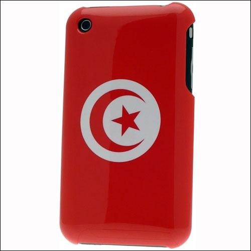 Quelle est la capitale de la Tunisie