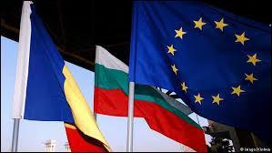 Quels sont les pays entrés dans l'Union européenne en janvier 2007 ?