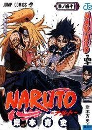 Naruto : les couvertures des mangas