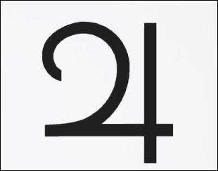 A quelle planète gazeuse de notre système solaire se rapporte ce symbole ?