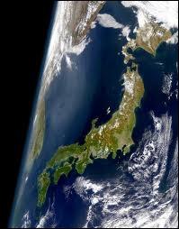 Quel est donc ce pays asiatique insulaire ?