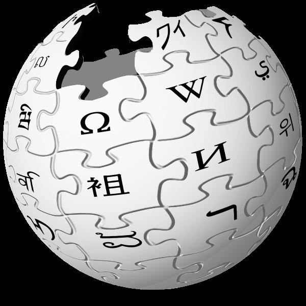 Quel est ce site célèbre où l'on peut faire de recherches ?
